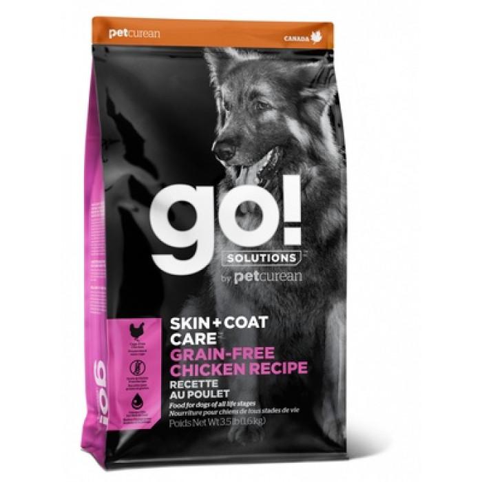 GO! Корм беззерновой для собак всех возрастов с цельной курицей. SKIN + COAT. 11,34 кг., zt91120, GO!